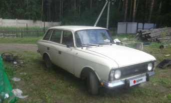 Усолье-Сибирское 2125 Комби 1990