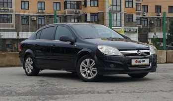 Уфа Astra 2010