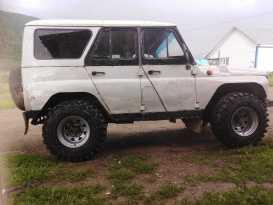 Горно-Алтайск 3151 1999