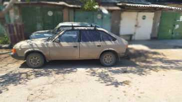 Севастополь 2141 1987