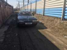 Новосибирск Laurel 1989