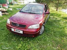 Чайковский Astra 2000