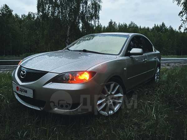 Mazda Mazda3, 2004 год, 280 000 руб.