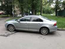 Москва S80 2007