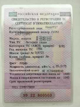 Комсомольск-на-Амуре 2140 1986
