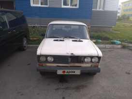 Иркутск 2106 1975