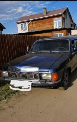 Чита 3102 Волга 2005