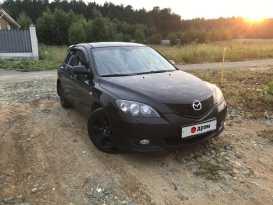 Екатеринбург Mazda3 2005