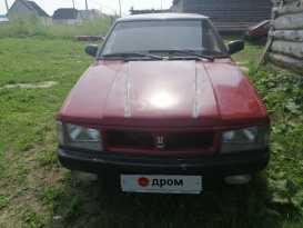 Тобольск 2141 1992