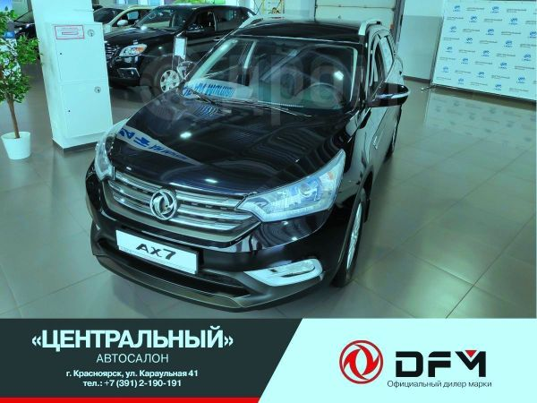 Dongfeng AX7, 2019 год, 1 334 000 руб.