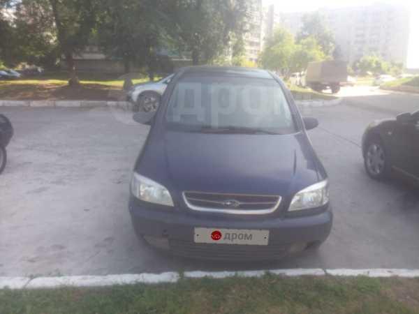 Subaru Traviq, 2003 год, 290 000 руб.