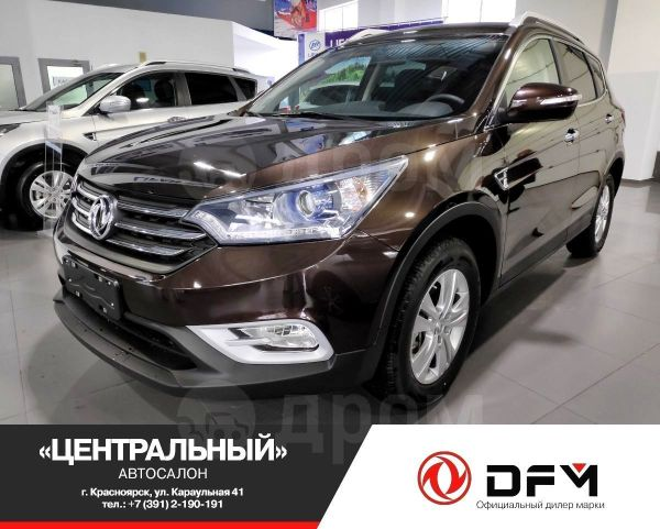 Dongfeng AX7, 2019 год, 1 347 000 руб.