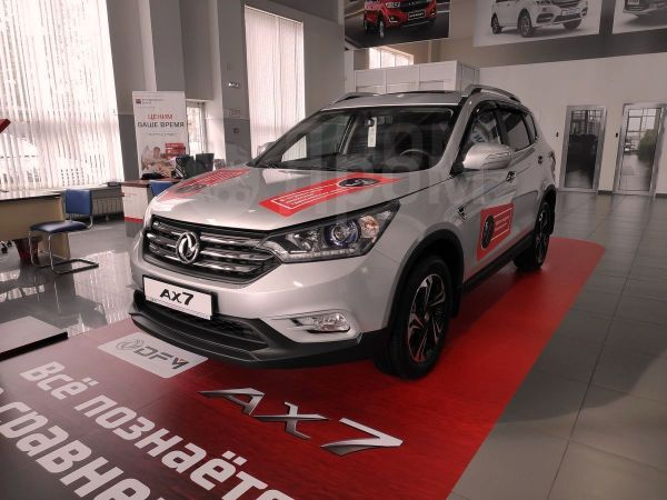 Dongfeng AX7, 2019 год, 1 249 000 руб.
