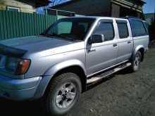 Усолье-Сибирское Datsun 1999