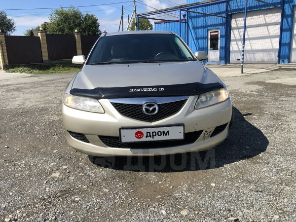 Mazda 626, 2003 год, 238 000 руб.