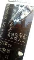 Kia Cerato, 2013 год, 450 000 руб.