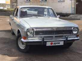 Куса 24 Волга 1985