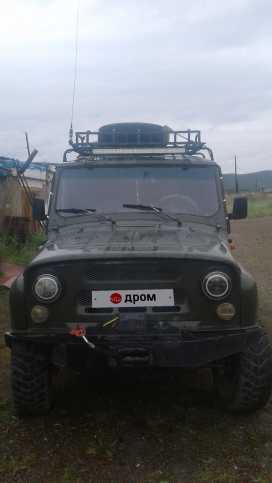 Магадан 3151 2001