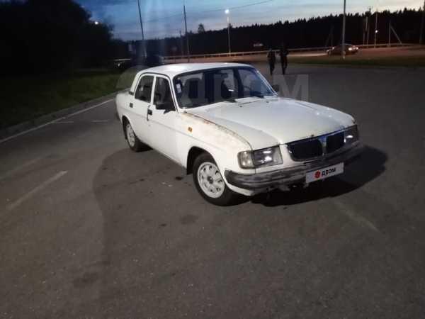 ГАЗ 3110 Волга, 1998 год, 39 900 руб.