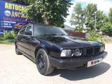 Уфа 5-Series 1992