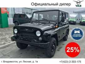 Владивосток Хантер 2020