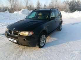 Тюмень BMW X3 2004