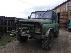 Ясногорск 469 1982