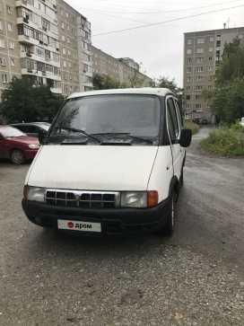 Екатеринбург 2217 2000