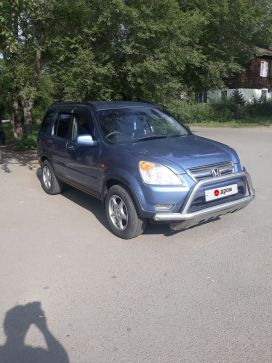 Абакан CR-V 2001