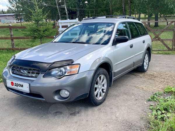 Subaru Outback, 2005 год, 480 000 руб.