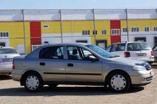 Ейск Astra 2007
