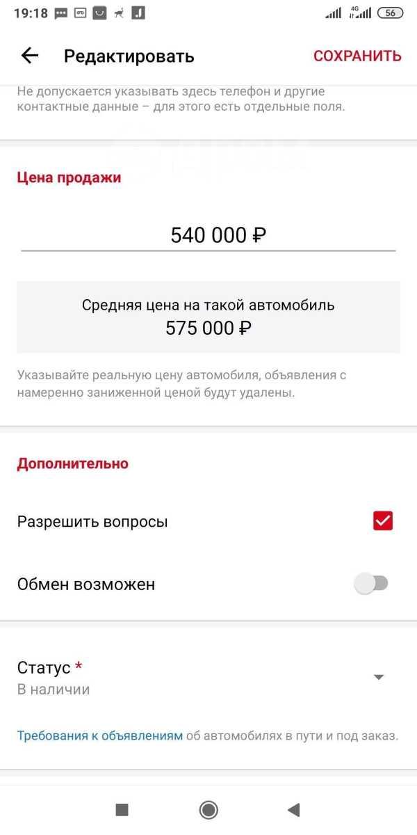 JAC S5, 2014 год, 550 000 руб.