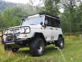 Междуреченск 3151 1998