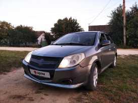 Красногвардейское MK 2008