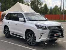 Нижний Новгород LX570 2019