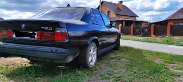Строитель 5-Series 1991