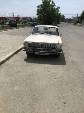 Краснодар 24 Волга 1981