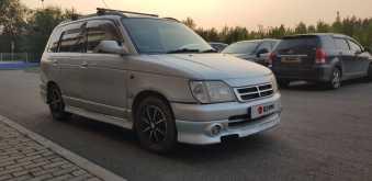 Красноярск Pyzar 1997