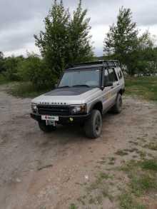 Иркутск Discovery 2001