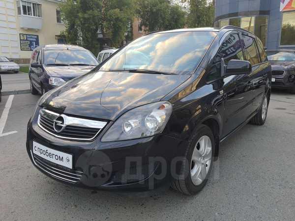 Opel Zafira, 2012 год, 540 000 руб.