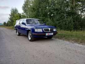 Ярково 3102 Волга 1995