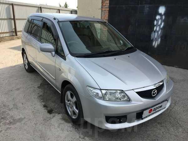 Mazda Premacy, 2003 год, 255 000 руб.