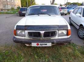 Ленинск-Кузнецкий 3110 Волга 1997