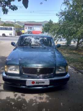 Новороссийск 3110 Волга 2003