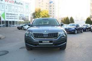 Волгоград Skoda Kodiaq 2020