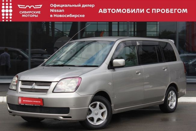 Mitsubishi Dion, 2002 год, 320 000 руб.