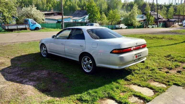Toyota Mark II, 1993 год, 255 000 руб.