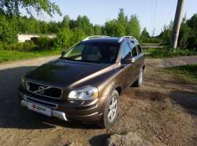 Пермь XC90 2012