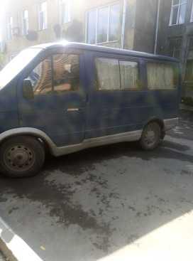 Новосибирск 2217 2002