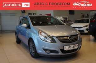 Томск Opel Corsa 2008